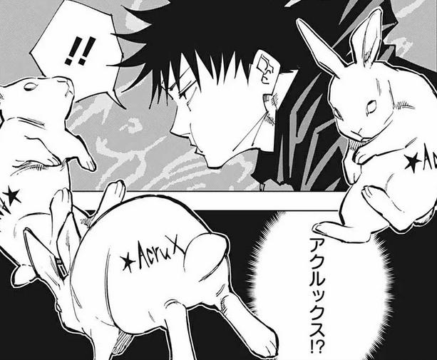 【呪術廻戦】156話のネタバレ最新情報!星綺羅羅の術式の種とは?