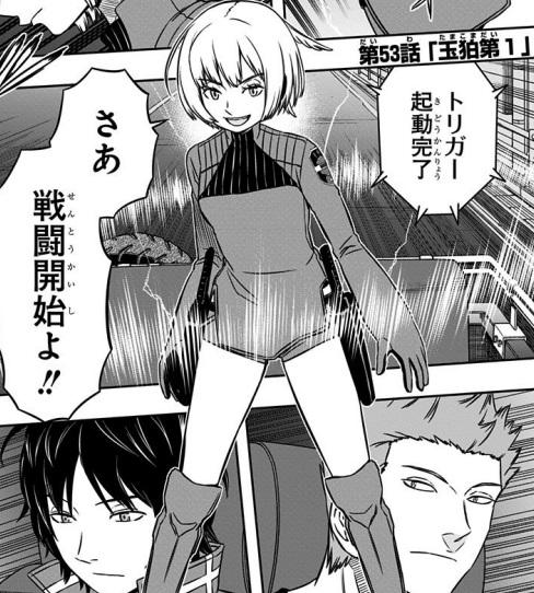 ワールドトリガーの玉狛第一(木崎隊)のメンバーは全員がボーダートップクラスの強さ!
