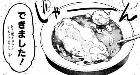 【スパイファミリー】ヨルの料理の腕が向上?南部シチューで大逆転!