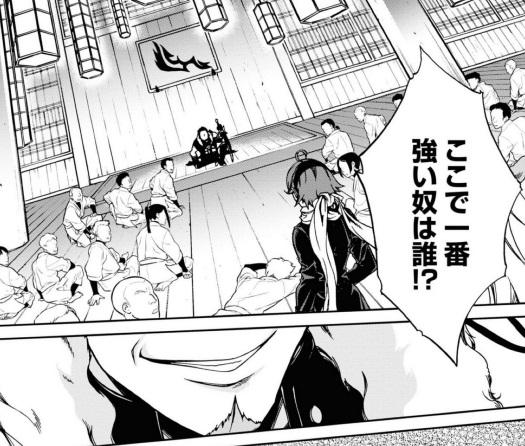 剣神ガル・ファリオンは七大列強の第6位!