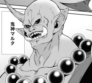 無職転生の鬼神マルタの強さは七大列強レベル?