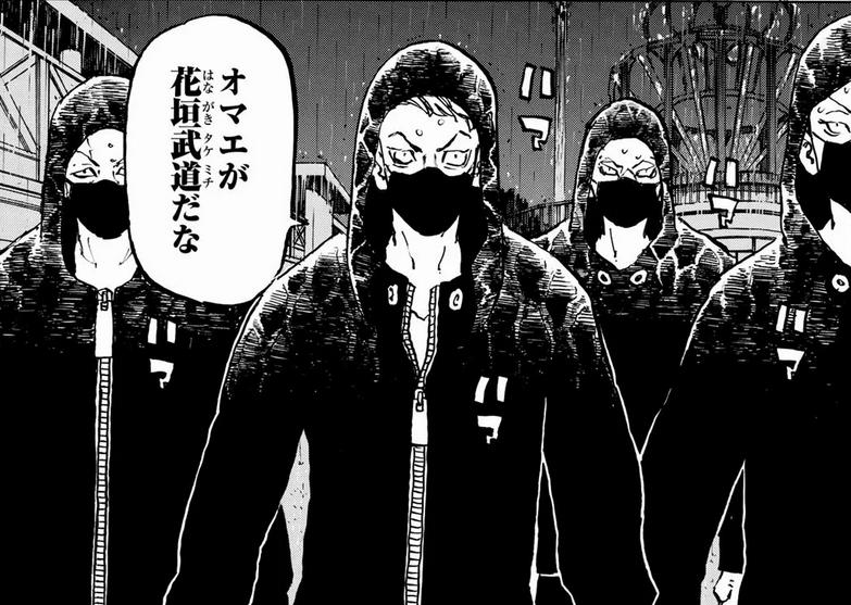 東京リベンジャーズの第220話ネタバレ最新話!六波羅単代の下っ端の襲撃!
