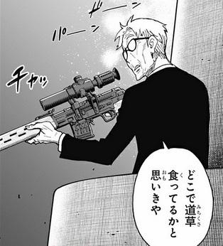 【スパイファミリー】第52話のネタバレ!殺し屋との全面戦争の行方は?