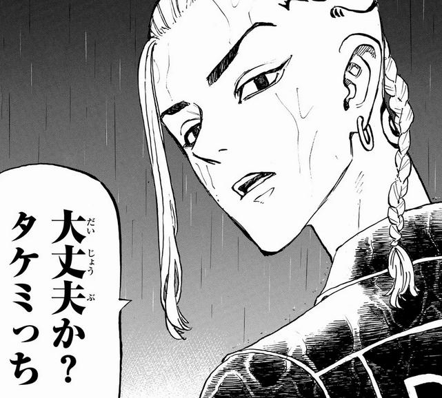 東京リベンジャーズの第220話ネタバレ最新話!間一髪でドラケンが登場!!