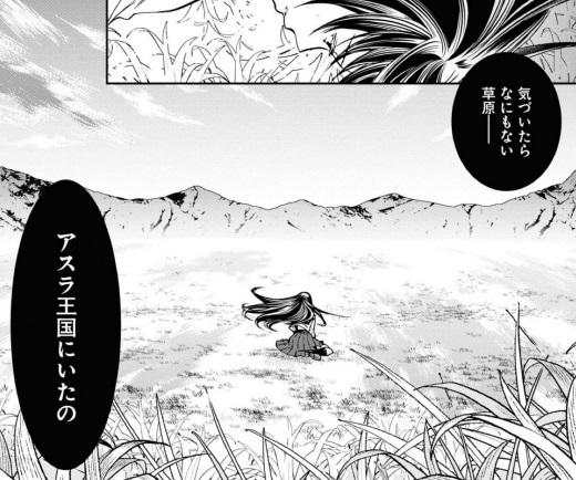 【甲龍歴417年】ナナホシが転移してくる