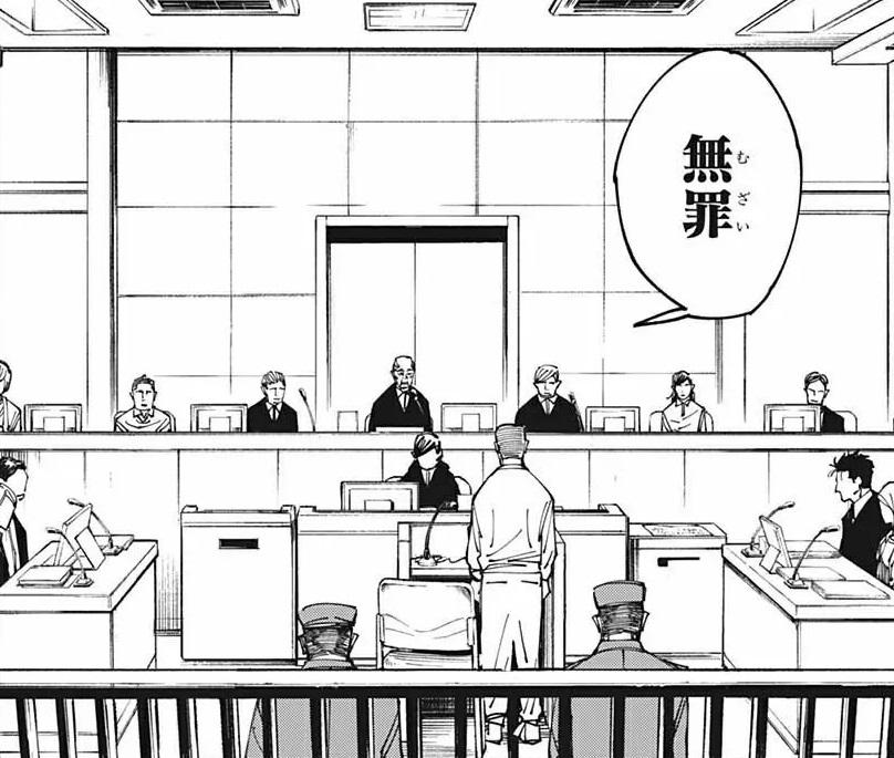 【呪術廻戦】159話のネタバレ最新情報!大江の判決は?