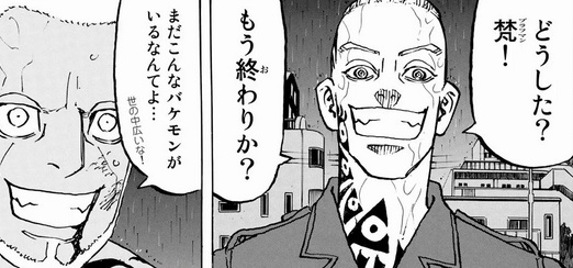 東京リベンジャーズの第227話ネタバレ最新話!「無双のサウス」!