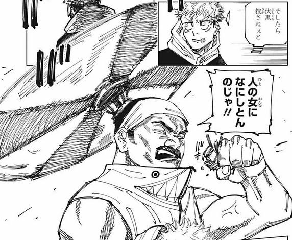 【呪術廻戦】161話のネタバレ最新情報!甘井と虎杖悠仁は知り合い!?
