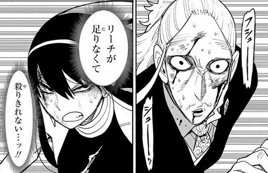 【スパイファミリー】第54話のネタバレ!アーニャがヨルの捜索!