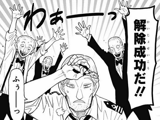 【スパイファミリー】第54話のネタバレ!ロイドが爆弾解除!