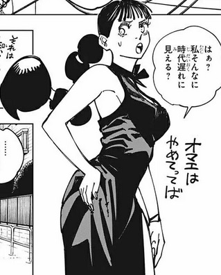 【呪術廻戦】162話のネタバレ最新情報!伏黒恵と麗美(れみ)の様子は?